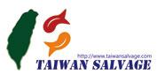 TAIWAN SALVAGE Logo